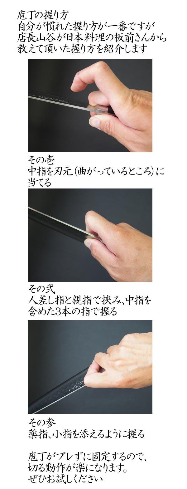 Sanjo Dragon Mamoru made stainless steel hammered eyes SKD Gyuto knife 210 mm 吉金 blade fourth Yamamoto kazuomi made
