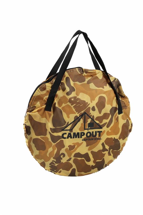 キャプテンスタッグキャンプアウト ポップアップテント デュオUV(カモフラージュ)+鍛造ペグエリッゼステーク18cm×6本セットUA-27+mk180x6簡単にパッと広がって設営できる二人用テントにエリッゼステーク18cmのセット! CAMP OUT