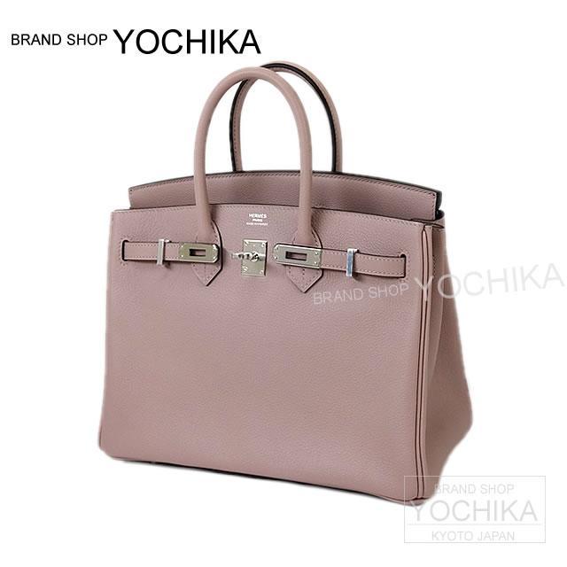 HERMES Hermes Birkin 25 glycine (visited-EP) ever color silver metal brand new (HERMES handbags Birkin25 Glycine Evercolor) #yochika