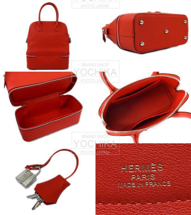 HERMES Hermes handbag bolide secret (bread & Sucre) 24-VA-million Red swift silver metal brand new (the 24-Rouge Vermillon Swift HERMES Handbags Bolide seacret SHW) #yochiy