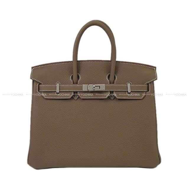 【キャッシュレスポイント還元★】HERMES エルメス ハンドバッグ バーキン25 エトープ (エトゥープ) トゴ シルバー金具 新品 (HERMES handbags Birkin 25 Etoupe Togo SHW[Brand New][Authentic])