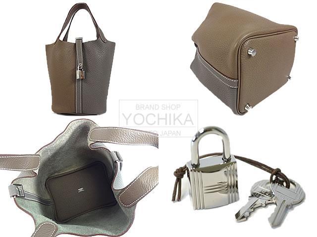 Hermes Picotin Lock 18 PM Casaque bag Bi-color Etoupe/Etain