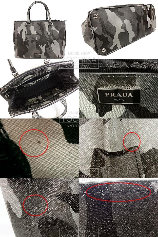 PRADA Prada double zip 2-Way shoulder & tote bag Camo camouflage gray B2274P new unused (PRADA Double zip 2Way shoulder & totebag B2274P) fs3gm #yochika