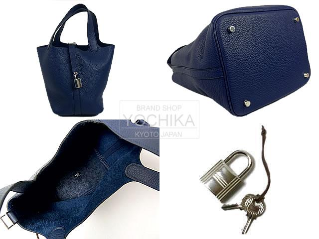 HERMES 헤르메스 핸드백 피코 탄 락 22 MM블루 사파이어(브르사피르) 새 욘 실버 쇠장식 신품(Hermes Bag Picotin Lock 22 MM Blue Saphir Taurillon Clemence)#요치인가