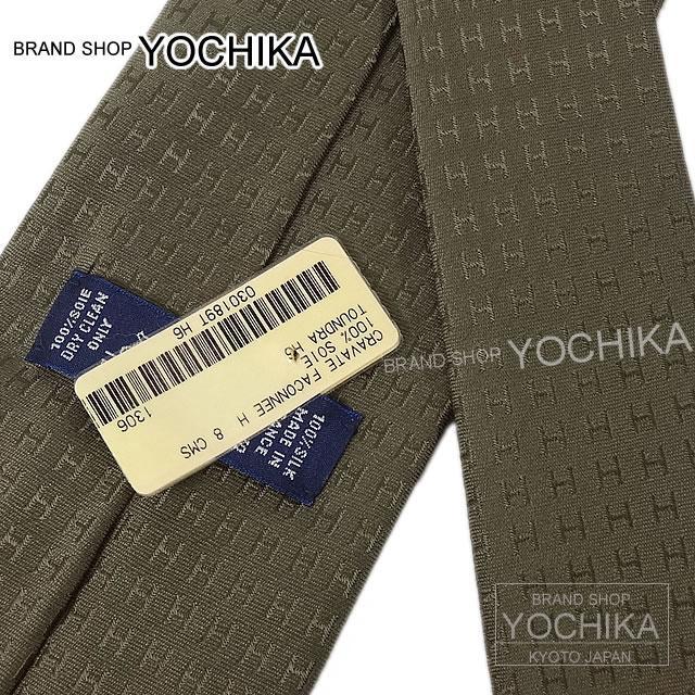 HERMES Hermes tie H of H logo /FACONNEE Tundra silk 100% brand new (TOUNDRA SILK HERMES TIE FACONNEE H 100% NEW) # I'm Chika