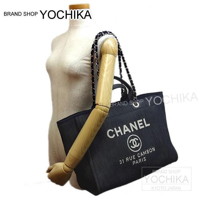 2015 년 신작 CHANEL 샤넬 2Way 체인 토트 백 (L)도 빌 네이 비 데님 캔버스 A66941 신품 (CHANEL Deauville Tote bag L Navy Denim canvas/Calf leather A66941 [Brand New] [Authentic]) # よち?