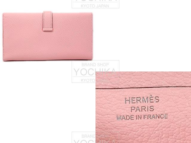 HERMES Hermes Bernd tri-fold wallet Chevre rose Sakura silver metal brand new (HERMES Bearn Wallet Rose Sakura Chevre SHW [Brand New]) # I'm Chika