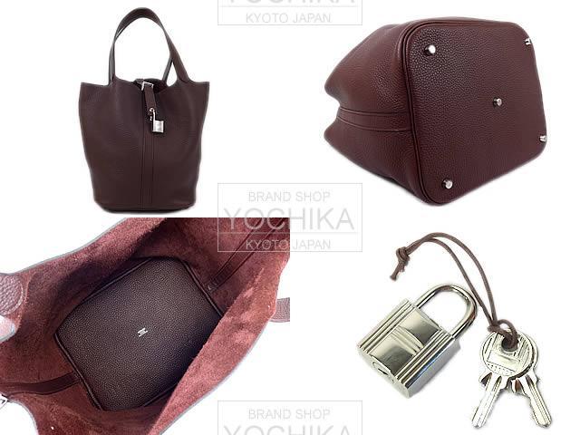 b838066ca5cd 1234567891011 a91ab be283  promo code for lindy 30 bag hermès hermes hermes  pico tan lock 26 gm handbag prune