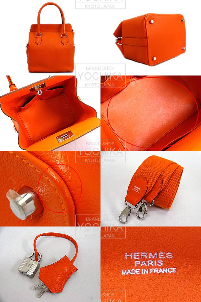 HERMES Hermes Toolbox 20 2 bag four Orange ever color silver metal brand new as well as ([Pre-loved, Hermes 2waybags Tool Box 20 Feu Orange Evercolor SHW [Near mint], [Authentic]) # I'm Chika