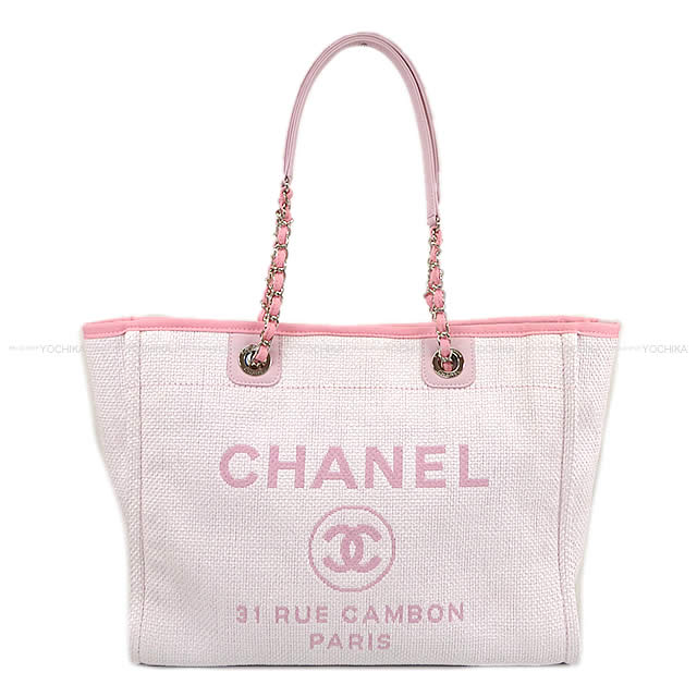 8d6872e652a2 2015, A67001 brand new Nylon canvas, rose k rail Deauville new CHANEL  Chanel 2-Way Center to bag (M) (2015 NEW CHANEL Deauville 2Way Tote bag M  RoseClair ...