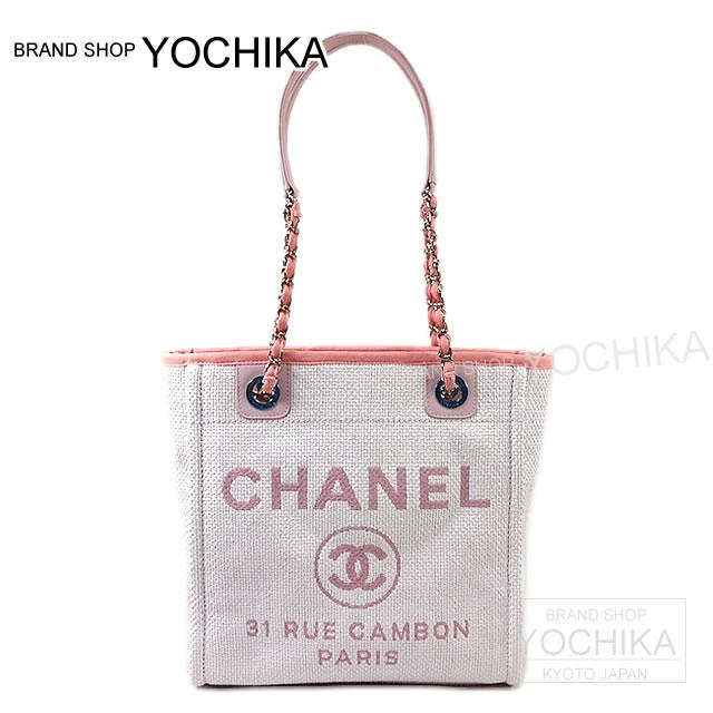 5a11d83876ed 2016 Shinsaku Cruise CHANEL Chanel 2Way chain tote bag (S) Deauville Rose  Clair pink ...