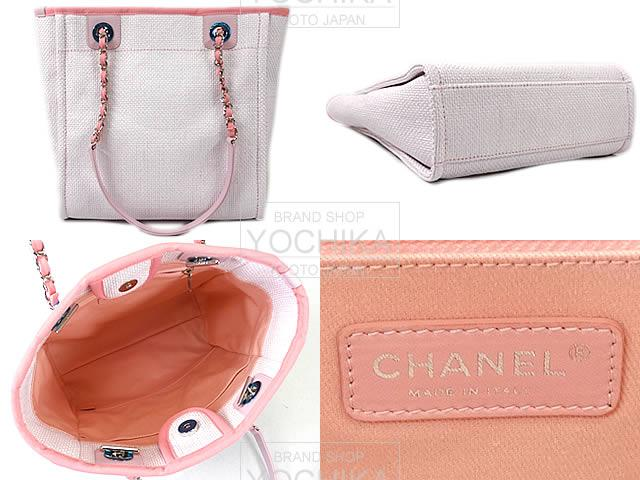a4a136174edf ... 2016 Shinsaku Cruise CHANEL Chanel 2Way chain tote bag (S) Deauville  Rose Clair pink