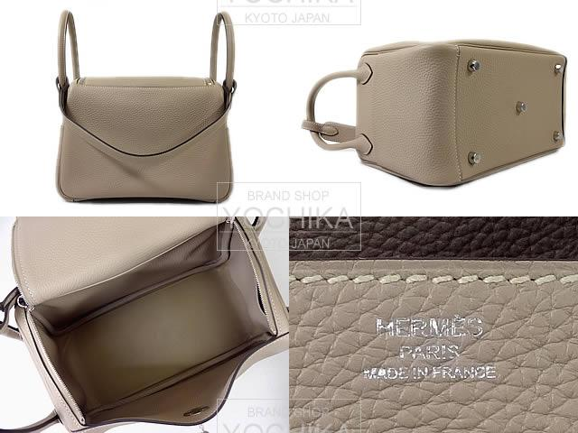 HERMES shoulder bag, Hermes Lindy 26 turtirgrea Tryon silver bracket new (Clemence Taurillon Lindy 26 Gris Tourterelle, HERMES Bag of Shoulder SHW) # I'm Chika
