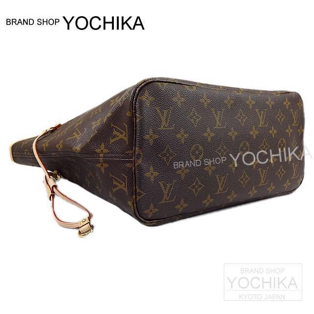 156956e7d17d LOUIS VUITTON Louis-Vuitton Tote Bag neverfull MM bag with rose valerien Monogram  Canvas M50366 brand new (LOUIS VUITTON Totebag Neverfull MM With Pouch ...