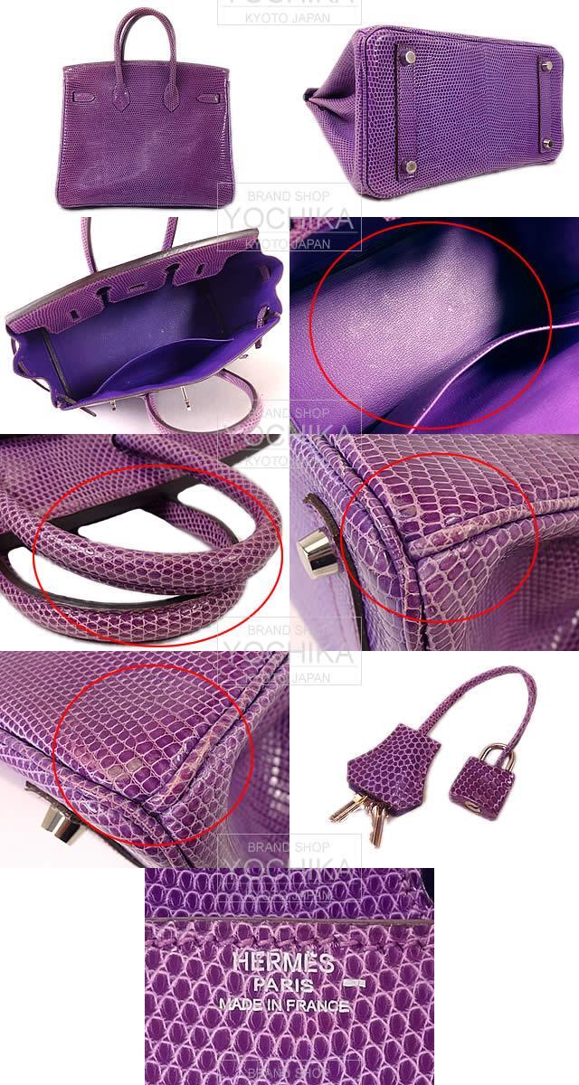 00ac1fae08f4 As well as HERMES Hermes handbag Birkin 25 violet lizard silver metal  fittings new article ( Pre-loved HERMES Birkin25 Bag Viollet Lizard SHW)   よちか