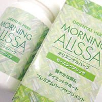 39 kinds of plant fermentation extracts and dietary fiber, lactic acid and oligo Saccharides premiemherbsobriment ≪Oriental Herbs Morning Alissa≫