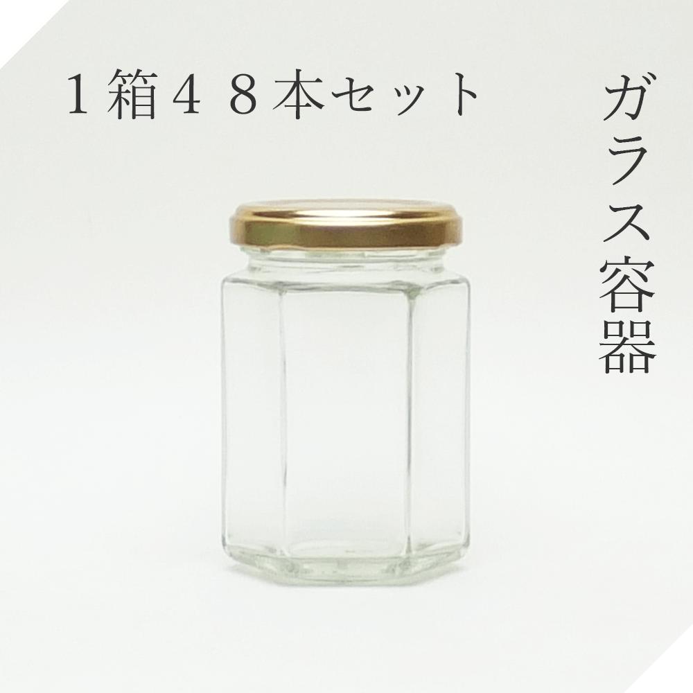やや細身の6角ジャム瓶豊富なデザインが揃うサイズながらも人気の一品 ガラス瓶 ブランド買うならブランドオフ 6角150ツイストA 1箱 セット販売 広口瓶 広口ビン ジャム瓶 ジャムビン ハーバリウム ガラス容器 新着 クラフト ガラス保存容器 ガラスビン ハンドクラフト