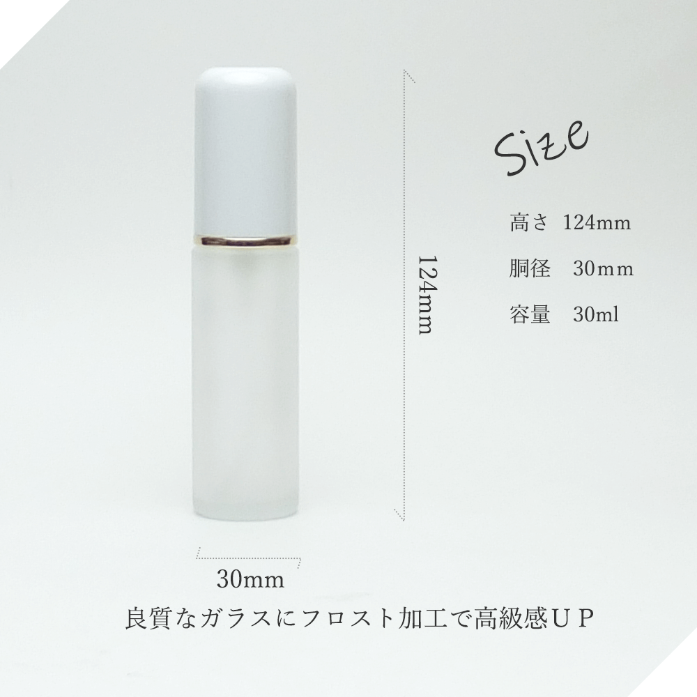 One glass spray can 30 ml Frost high-quality carafe cosmetics skin care  sprayer refilling container