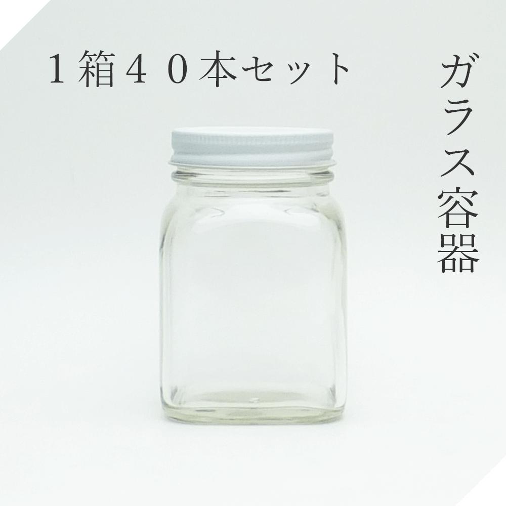 手に馴染むサイズ感 ドッシリ角丸タイプが人気の秘訣です ガラス瓶 角200ネジA 1箱 セット販売 広口瓶 ガラス保存容器 今だけスーパーセール限定 ガラスビン ガラス容器 超激安特価 ハーバリウム ハンドクラフト 広口ビン クラフト