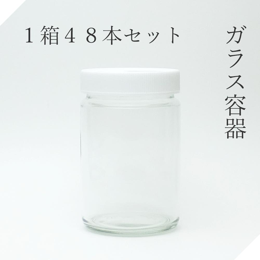 ガラス瓶 丸350ネジA 1箱【蓋付】広口瓶 広口ビン ガラス保存容器 ガラスビン ガラス容器 クラフト ハンドクラフト ハーバリウム