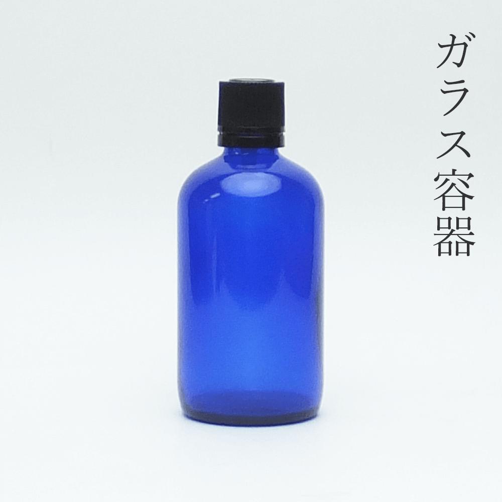 小分け 香水