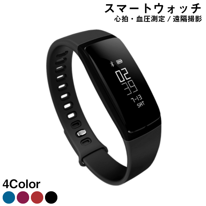 9b66774615 スマートウォッチiPhone対応日本語アプリタッチ操作Bluetooth4.0スマートブレスレットiP67防水