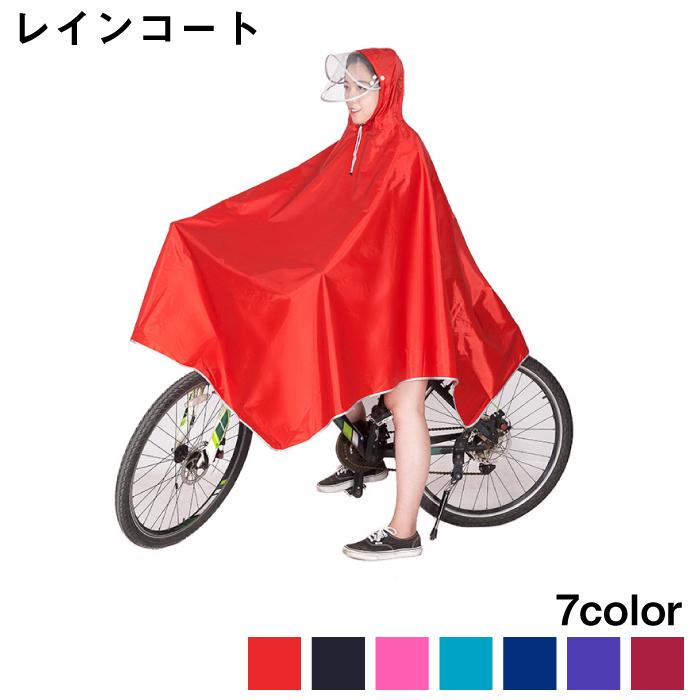 大きいつば 二重つば レインポンチョ 自転車 レインウェア 雨合羽 カッパ レインコート レディース メンズ 女性用 男性用 フリーサイズ かっぱ ツバ付き バイク用 通学 通勤 雨具
