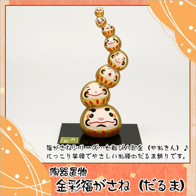 Pottery daruma doll figurine height:17.5cm tree tag words you like to write in calligraphy! After the arrival in the review stated promise further 10% overseas gift opening celebration luck luck luck Dragon Tiger Temple lyukodu