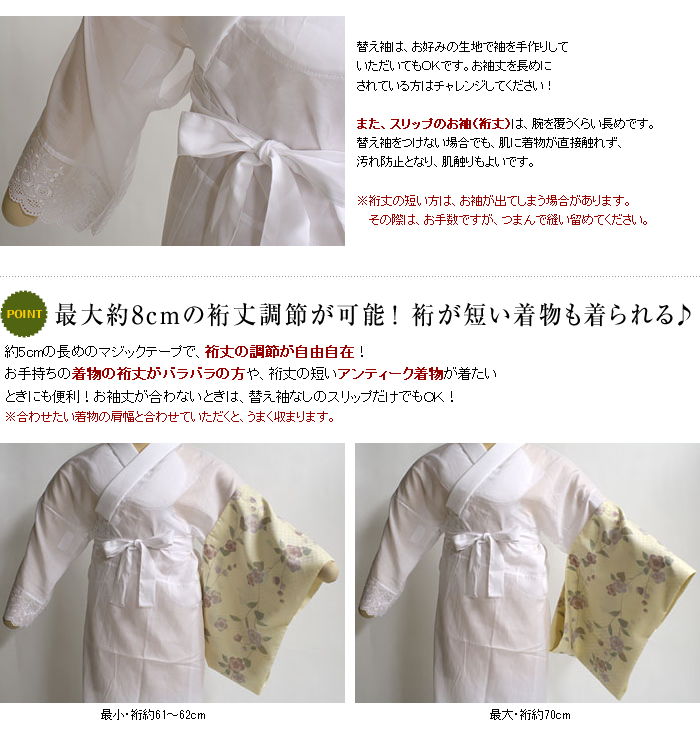 ◆ original brand dayflower ◆ large correction is no liar slip ★ please thanks price 26 percent off!