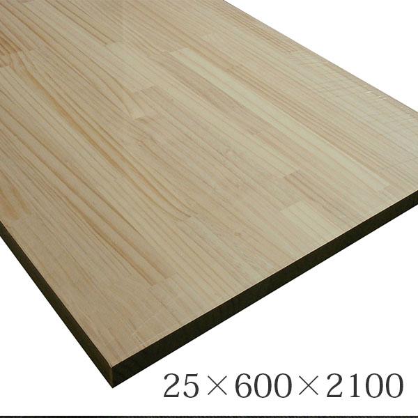 条件付き送料無料★ラジアタパイン集成材 RGP25600 25×600×2100 無塗装