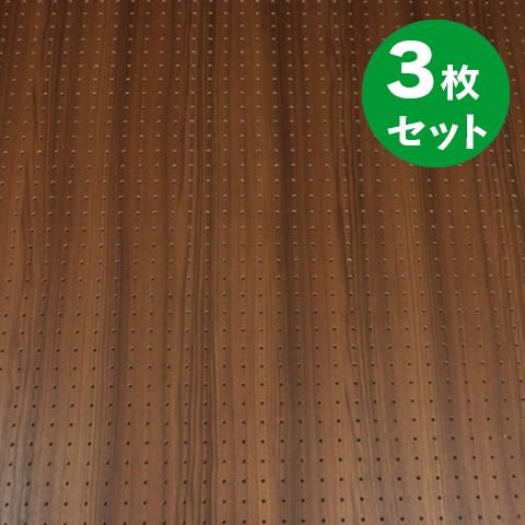 条件付き送料無料★3枚セット 厚さ4mm 床材本舗オリジナル【有孔ボード 3枚入り】UKB-LT-2009-122-3S 強化紙+合板 5φ25ピッチ 木目調 レガートチーク 強化紙+合板 パンチング穴あきボード 厚さ4mm 910×1820 3枚入り, 熊山町:e25a6f6e --- sunward.msk.ru