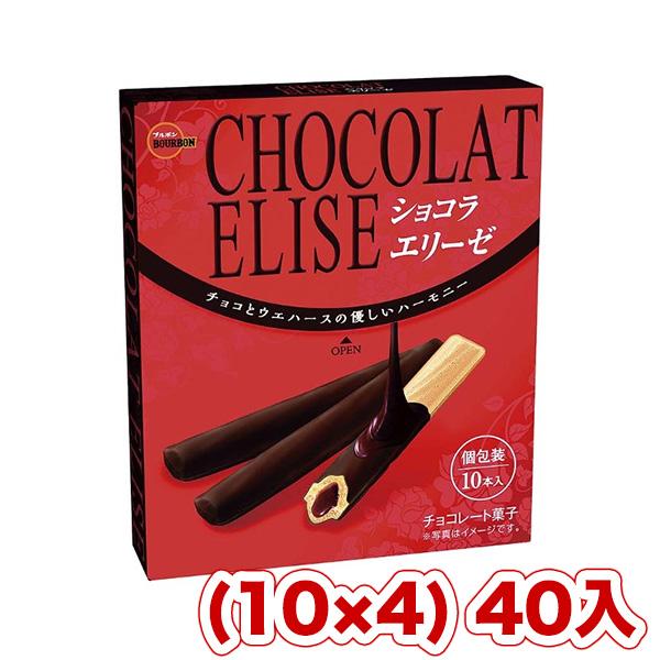 (本州送料無料) ブルボン ショコラエリーゼ(10×4)40入 #