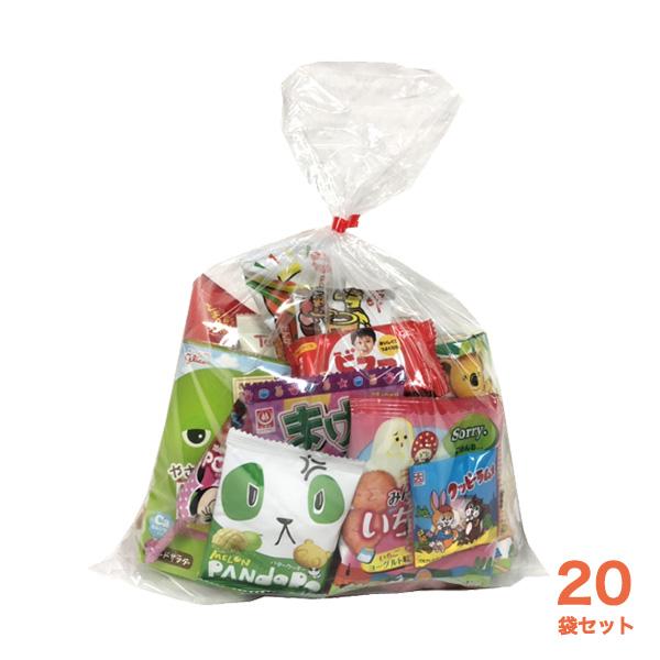 (本州一部送料無料)お菓子詰め合わせ ゆっくんにおまかせお菓子セット(子供向け) 500円 20袋入