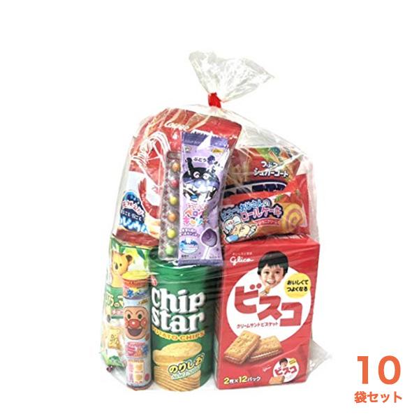 (本州送料無料)お菓子詰め合わせ ゆっくんにおまかせお菓子セット(子供向け) 1000円 10袋入