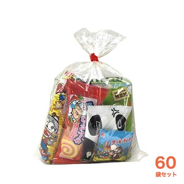 (本州送料無料)お菓子詰め合わせ ゆっくんにおまかせお菓子セット 150円 60袋入