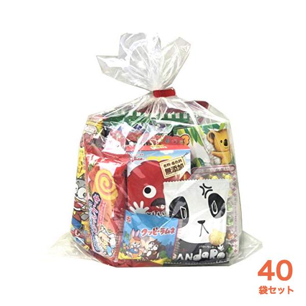 (本州送料無料)お菓子詰め合わせ ゆっくんにおまかせお菓子セット 400円 40袋入