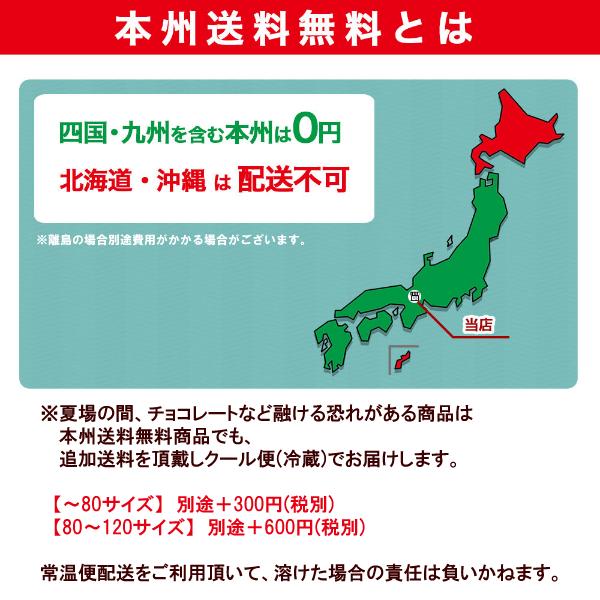 (12×2) フィンガーチョコレート 109g # カバヤ 24入 (本州一部送料無料)