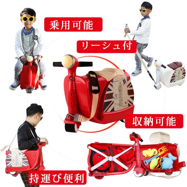 子供用収納ケース 子供旅行ケース 子供お出かけバッグ 乗用玩具 トラベルケース