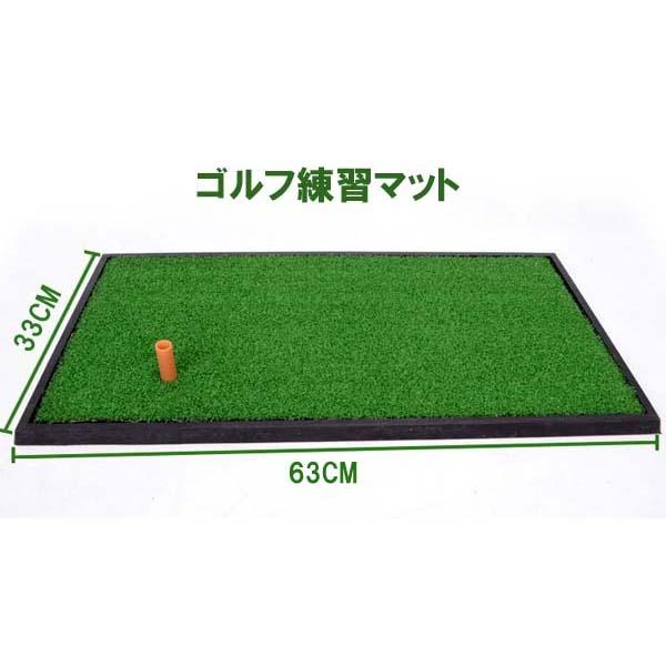 正規逆輸入品 ゴルフ練習マット 往復送料無料 33cmx63cm 単芝 材質:ナイロンとゴム