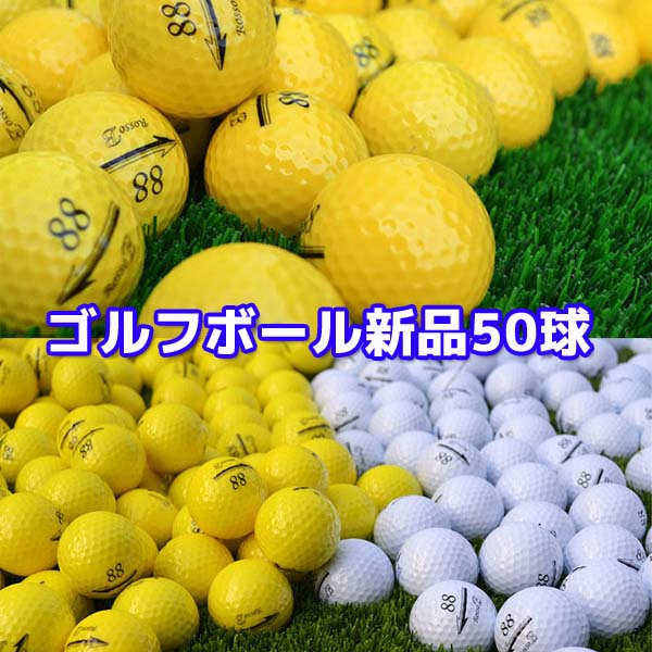 golf 練習器具 メーカー直売 ゴルフネット販売 kolwin 休み ゴルフ ゴルフボール Rosso 専用ポーチ付き 50球セット ゴルフ練習 B 新品