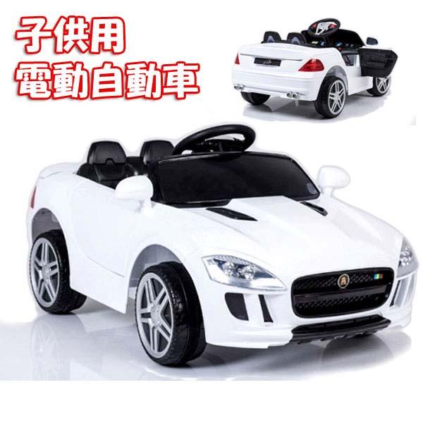 乗用玩具 電動 電動乗用カー 電動カー バッテリーカー 玩具