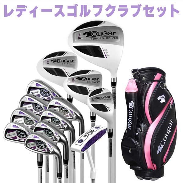 レディースゴルフクラブセット ゴルフクラブ13本 収納バッグ付き ゴルフセット クラブセット レディース用    ゴルフクラブ 初心者に最適