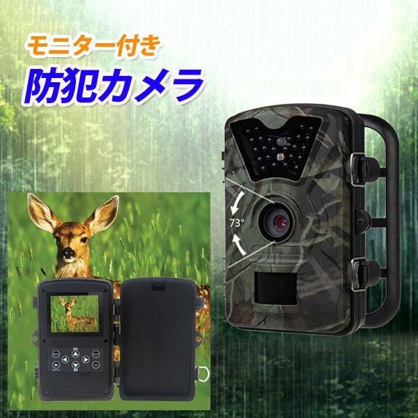 防犯カメラ 電池式 SDカード録画 1200万画素 ワイヤレス ケーブルレスカメラ 屋外対応 乾電池で6ヶ月待機 SDカード録画対応 屋内・屋外兼用 防犯カメラ