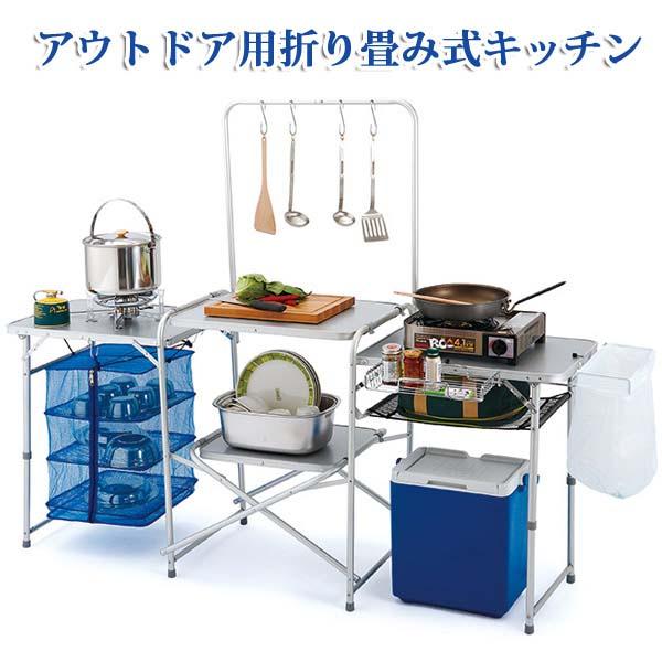 キッチン収納ラック シンク下フリーラック  整理棚 キッチン収納 収納ラック キッチンラック フライパン 収納棚 キッチン 収納 収納ラック