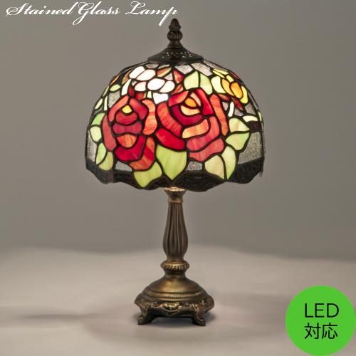 ステンドグラス ランプ クラシックローズ ティファニー 薔薇 卓上ライト インテリア ランプ ライト おしゃれ