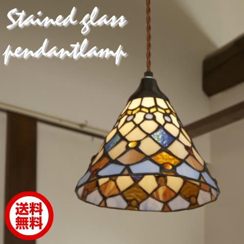 ペンダントライト ステンドグラス アンティーク パトリシア 吊り型 吊下げ 1灯 照明器具