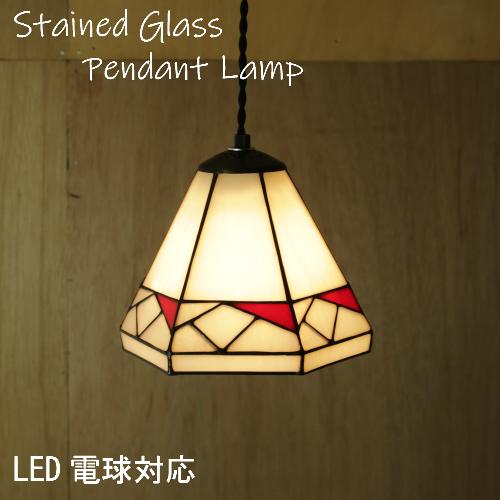 ペンダントライト ステンドグラス アンティーク LED対応 ビアンカ 吊り型 吊下げ 1灯 照明器具 ペンダントランプ