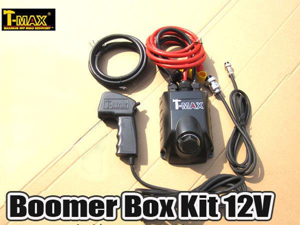 【沖縄・離島への配送不可】T-MAXハンマーマックス ウインチ汎用リレーボックス ブーマーボックス 12V