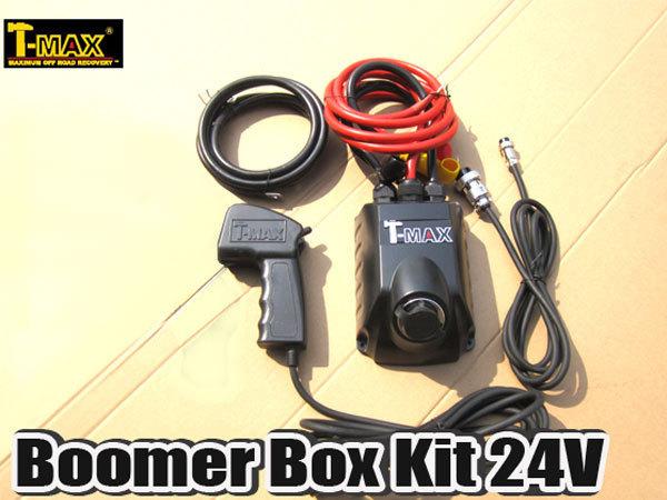 【沖縄・離島への配送不可】T-MAXハンマーマックス ウインチ 汎用リレーボックス ブーマーボックス 24V
