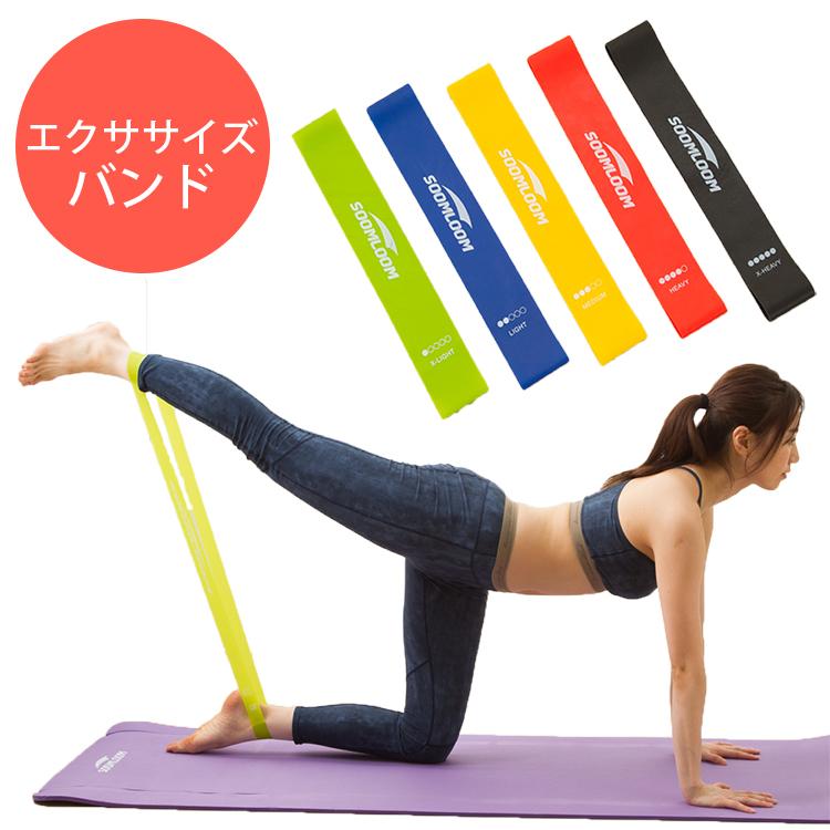 【30代女性】女性でも扱いやすいトレーニングチューブのおすすめは?